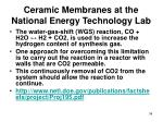 ceramic membranes at the national energy technology lab