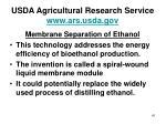usda agricultural research service www ars usda gov
