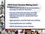 cncs grant decision making cont