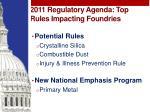 2011 regulatory agenda top rules impacting foundries