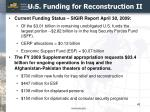 u s funding for reconstruction ii