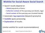 wishlist for social aware social search