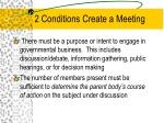 2 conditions create a meeting