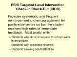 pbis targeted level intervention check in check out cico