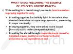 what to do following the example of jesus followers in acts 12