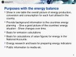 purposes with the energy balance