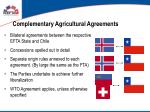 complementary agricultural agreements