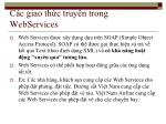 c c giao th c truy n trong webservices