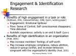 engagement identification research