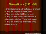 generation x 1961 80