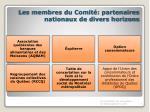 les membres du comit partenaires nationaux de divers horizons