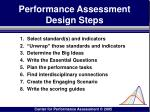 performance assessment design steps