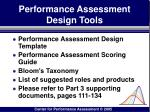 performance assessment design tools