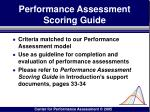 performance assessment scoring guide