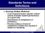 standards terms and definitions133