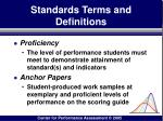 standards terms and definitions134
