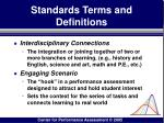 standards terms and definitions85