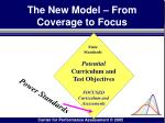 the new model from coverage to focus