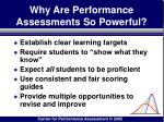 why are performance assessments so powerful