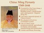 china ming dynasty 1368 1644