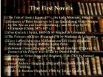 the first novels