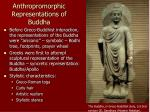 anthropromorphic representations of buddha