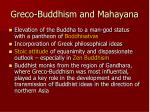 greco buddhism and mahayana
