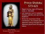 prince shotoku 573 621