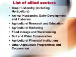 list of allied sectors