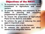 objectives of the rkvy