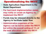 operationalising the rkvy