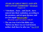 pearl of great price says 45x men attain godhood abraham chapters 4 5