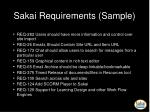 sakai requirements sample