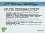 arts 2030 goals and objectives3