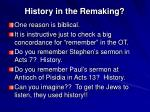 history in the remaking3