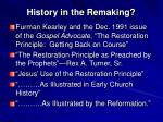 history in the remaking4