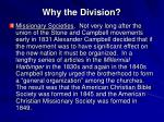 why the division1