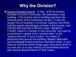 why the division11