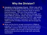 why the division12