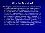 why the division4