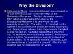 why the division7