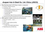 jiuquan iron steel co ltd china jisco
