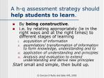 a h q assessment strategy should help students to learn
