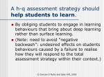 a h q assessment strategy should help students to learn3