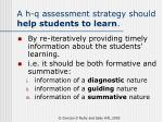 a h q assessment strategy should help students to learn4