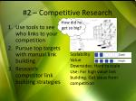 2 competitive research