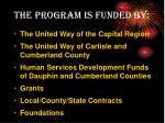 the program is funded by