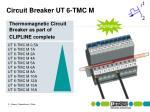 circuit breaker ut 6 tmc m