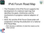 ipv6 forum road map