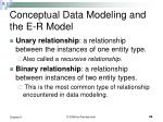 conceptual data modeling and the e r model